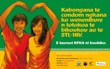 Poster 2: Use condoms